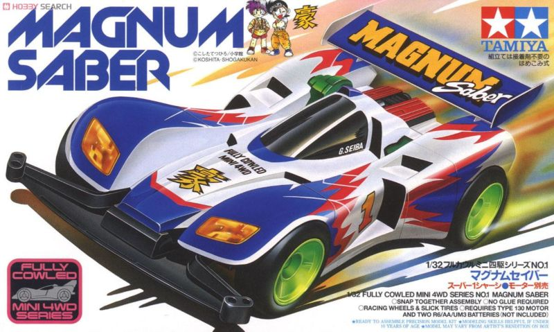 magnum saber